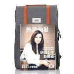 # 207 épaule double 17 pouces sac à dos 11,12,13 pouces ordinateur portable avec nylon imperméable Gris de la marque image 5 produit