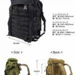 Karrimor SF Predator Patrol 45 PLCE Backpack de la marque Karrimor SF image 1 produit